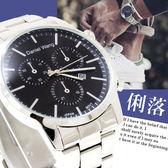 【贈盒】男女中性錶 三眼日期造型 經典簡約格調質感優雅品味 ☆匠子工坊☆【UK0012】