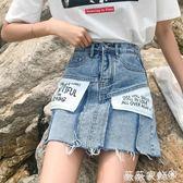 牛仔短裙 牛仔半身裙春女2018新款拼接撞色字母不規則包臀短裙夏高腰a字裙 微微家飾