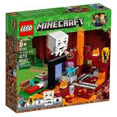 樂高積木LEGO 當個創世神系列 21143 地獄之門 The Nether Portal