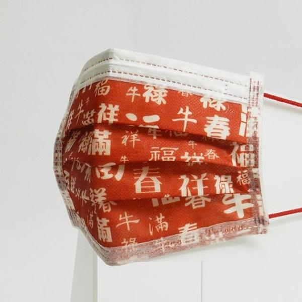 宏瑋 節慶 卡通 圖案 醫療口罩 過年吉祥字牛福春 成人用 5片/包 台灣製造