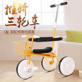 日本簡約兒童三輪車腳踏車1-2-3歲輕便手推車寶寶自行車童車YYJ      原本良品