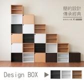 【Hopma】日式二層櫃/收納櫃(無門有隔層)-時尚白
