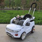 兒童電動車四輪雙驅汽車嬰兒寶寶可坐室內遙控玩具車帶手推桿早教