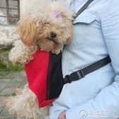 寵物胸前包貓包寵物包外出便攜狗包雙肩狗狗寵物包貓狗袋狗狗背包    電購3C