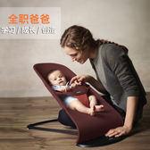 哄娃哄睡哄寶神器寶寶嬰兒搖搖椅躺椅安撫椅搖籃椅新生兒童帶娃FA