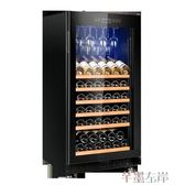 紅酒櫃 賽鑫 SRT-68紅酒櫃恒溫酒櫃家用冰吧冷藏櫃壓縮機紅酒冰箱茶葉櫃 芊墨左岸LX