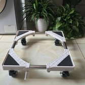 海爾洗衣機架子底座8公斤不銹鋼移動專用波輪式洗衣機置底座通用
