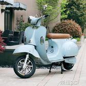 電動車 羅馬假日電瓶車 復古電摩女士雙人踏板車自行車 JD 新品