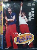 挖寶二手片-O11-120-正版VCD*動畫【KinKi Kids堂本光一堂本剛/雙碟】-