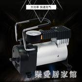胎壓表式車載充氣泵電動便攜12V打氣筒單缸汽車用輪胎高壓打氣泵 QG2829『樂愛居家館』