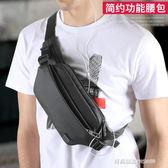 夏季休閒腰包男胸包潮流運動戶外側背包時尚小背包韓版新款男士包   時尚潮流
