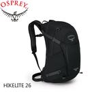 【OSPREY 美國 HIKELITE 26 《 黑》】HIKELITE 26/登山包/登山/健行/自助旅行/雙肩背包