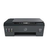 【限時促銷】HP SmartTank 500 多功能連供事務機