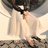 春夏新款復古氣質高腰亮片網紗裙中長款雪紡半身裙飄逸A字仙女裙【萬聖節鉅惠】