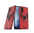 三星S20 Ultra手機殼車載指環支架 SamSung S20手機套 三星S20手機保護殼 Galaxy S20+防摔保護套