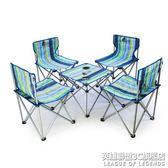 戶外桌椅套裝 便攜折疊椅 休閒椅子 自駕游 組合套餐桌椅