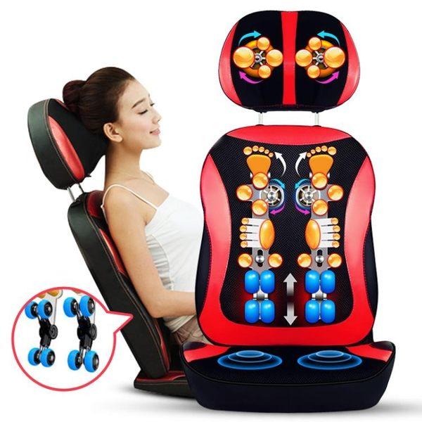 多功能按摩椅家用按摩墊沙發椅子贈送變壓器TW【元氣少女】
