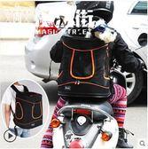寵物背包外出雙肩包便攜狗包貓包旅行包 魔法街