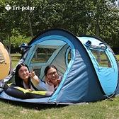 帳篷戶外全自動3-4人免搭速開便攜遮陽野外露營加厚兒童公園帳篷 【全館免運】