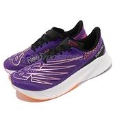 New Balance 競速鞋 Fuelcell RC Elite V2 男鞋 紫 碳板【ACS】 MRCELVB2D