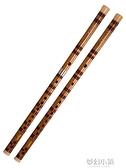 專業笛子初學成人苦竹笛樂器竹笛精制入門e橫笛演奏級g調f兒童c女 夢幻小鎮