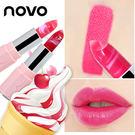 NOVO Lips-talk 幻彩冰淇淋藝術口紅 唇膏(4g)【AN SHOP】
