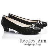 ★2017春夏★Keeley Ann優雅迷人~亮片蝴蝶結OL真皮軟墊圓頭中跟鞋(黑色)