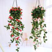 仿真玫瑰花藤條假花吊籃裝飾花植物藤蔓塑料花藤薔薇客廳牆壁壁掛WD 至簡元素