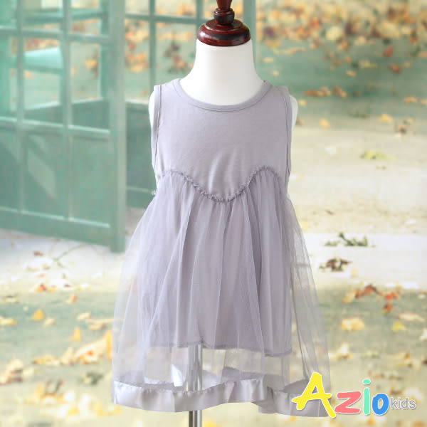 Azio 女童 洋裝 露肩無袖純色拼接網紗裙洋裝(灰)