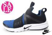 NIKE大童運動鞋 經典 套式 Presto Extreme(GS)休閒鞋O7013#黑藍◆OSOME奧森童鞋/小朋友