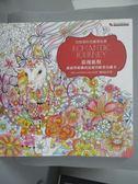 【書寶二手書T4/藝術_QXC】浪漫旅程:露露與妮娜的追愛冒險著色繪本_INKO KOTORIYAMA,  賴純如
