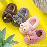 兒童棉拖鞋女童冬季加厚加絨可愛家用室內防滑男童小孩寶寶毛毛鞋 美眉新品