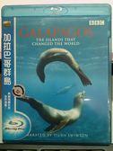 挖寶二手片-Q00-698-正版BD【加拉巴哥群島】-藍光影片 BBC