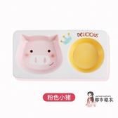 陶瓷分隔盤 2019豬年卡通可愛陶瓷餐盤分格盤子寶寶兒童分隔家用早餐盤碗
