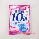 日本糖果 派伊_10億個乳酸菌糖70g【0216團購會社】4902435010240