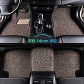 汽車地毯 汽車腳墊通用款絲圈腳墊易清洗車墊車用腳踏墊子地毯式可裁剪地墊T 5色