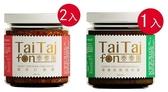 【泰泰風】打拋醬2罐、檸檬魚蒸醬1罐(3入組合)