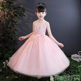 花童禮服 兒童禮服公主裙花童女童婚紗裙蓬蓬紗鋼琴演出服主持人晚禮服白夏 寶貝計畫