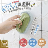 約翰家庭百貨》【CA211】強力去汙纖維海綿清潔刷子 浴缸刷瓷磚刷洗鍋  刷海綿擦 隨機出貨