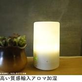 奇特人體感應USB小夜燈 光控智慧家居LED壁燈 臥室床頭燈igo
