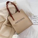 手提包 大包女包包女側背包大容量韓版手提托特包大學生上課包 晶彩 99免運