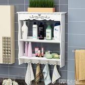 洗手間馬桶洗漱台收納架子衛生間浴室廁所置物架壁掛免打孔吸壁式ATF 探索先鋒