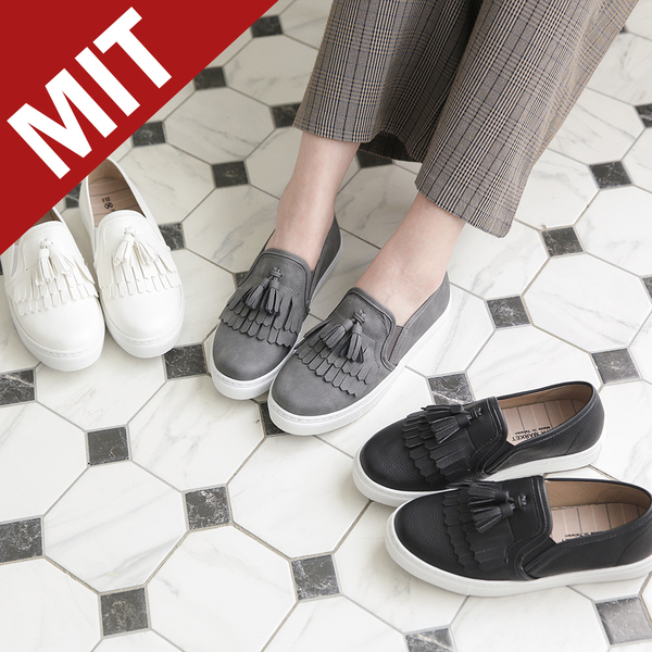 【富發牌】MIT流蘇感懶人鞋-專區一件519元 點入看更多