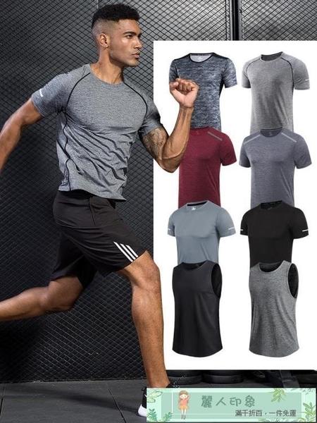 排汗衣 運動短袖t恤男吸汗衣籃球跑步女速乾衣服半袖健身服背心冰絲上衣 麗人印象 免運