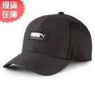 【現貨】PUMA Style 帽球帽 帽子 休閒 LOGO徽標 可調式 棉 黑【運動世界】02312701