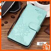 時尚花紋圖案翻蓋皮套華碩ASUS ZenFone Max Pro M1 ZB602KL手機殼影片支架保護套防摔殼花紋皮套