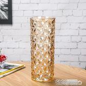 花瓶 歐式大號水晶玻璃花瓶客廳小清新擺件插花水培富貴竹乾花落地花器 名創家居館DF