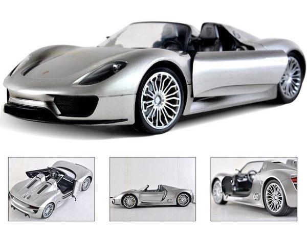 食尚玩家 電動遙控車充電動兒童方向盤漂移賽車車模玩具汽車
