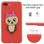 蘋果 iPhoneX iPhone8 Plus iPhone7 Plus i6s 貓頭鷹矽膠殼 手機殼 保護殼 全包覆 矽膠 軟殼