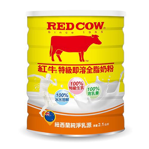 紅牛特級生乳即溶全脂奶粉2.1KG【愛買】